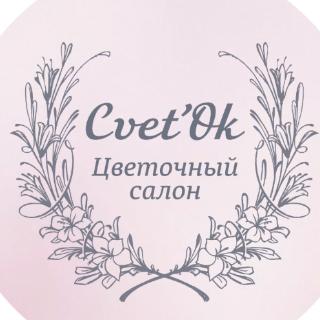 Cvet'Ok