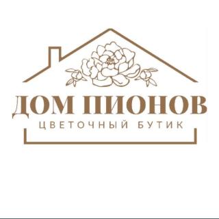 Дом Пионов