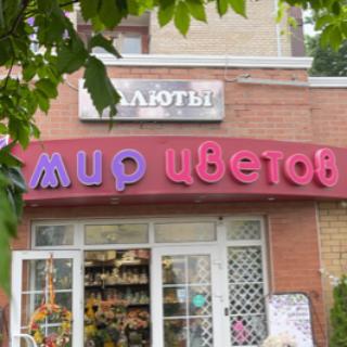 mircvetov_balabanovo