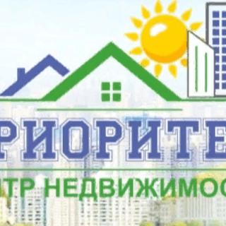 Центр недвижимости «Приоритет»