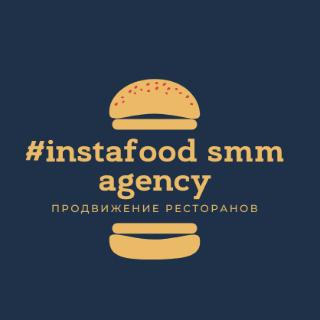 Instafood smm agency