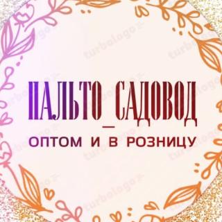 Palto_Sadovod