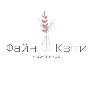 Файні Квіти