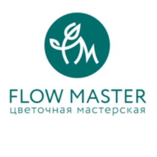 Flow Master