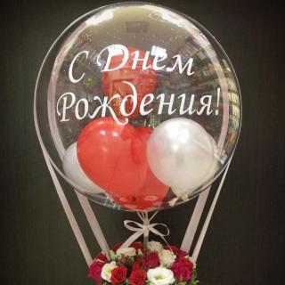 Balloonsdelivery.ru