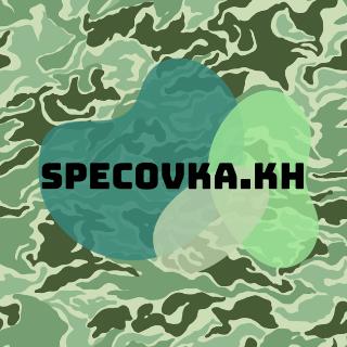 Specovka.kh