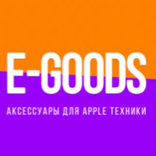 E_GOODS_NN