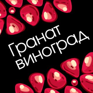 Съедобные букеты с доставкой в Ижевске