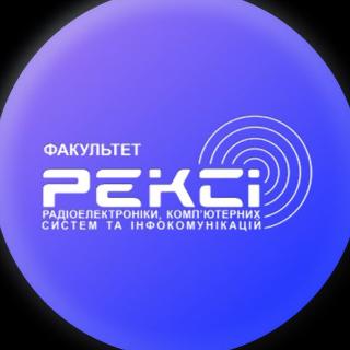 Факультет РЕКСІ
