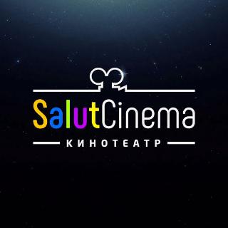 SalutCinema