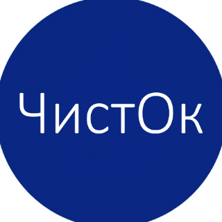 ЧистОк | Выездная химчистка Петрозаводск