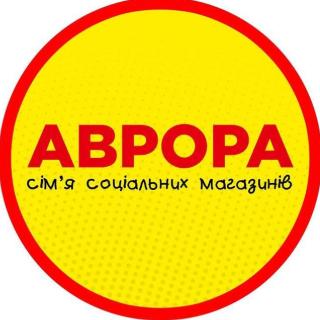 Соціальні магазини Аврора