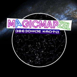 MagicmapZEL