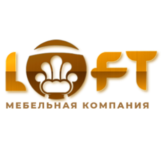 LOFT - мебельная компания